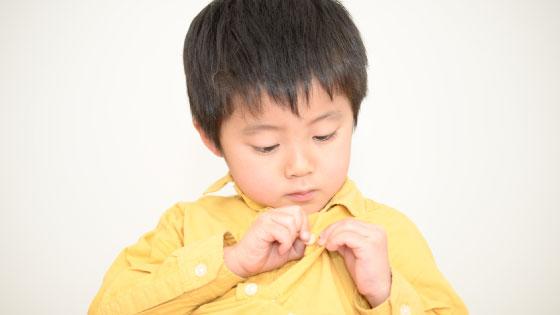子どもの自閉スペクトラム症/自閉症スペクトラム障害(ASD)って?診断 ...